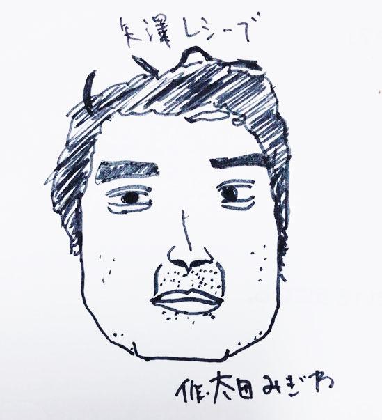 矢澤レシーブ